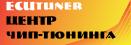 ЭКУтюнер - чип тюнинг автомобилей