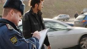 5 коварных способов подставить автовладельца сотрудниками ГИБДД